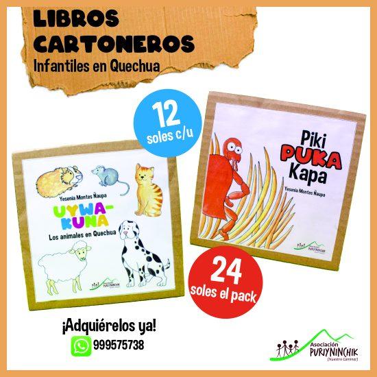 Libros cartoneros - publicidad ventas